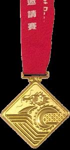medal-2012-big